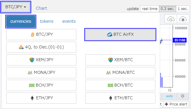 AirFX取引画面までのアクセス