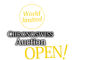 CHRONOSWISS Auction Open