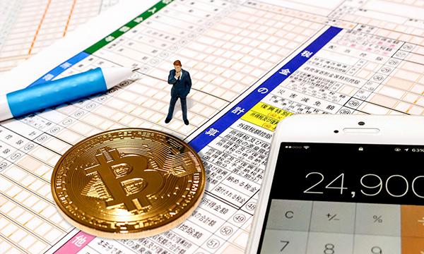 ビットコイン(bitcoin)と税金の仕組み